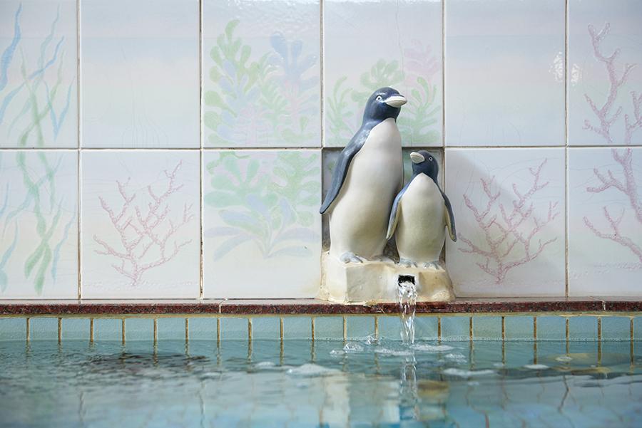 タカラ湯 洗い場 ペンギンの置物