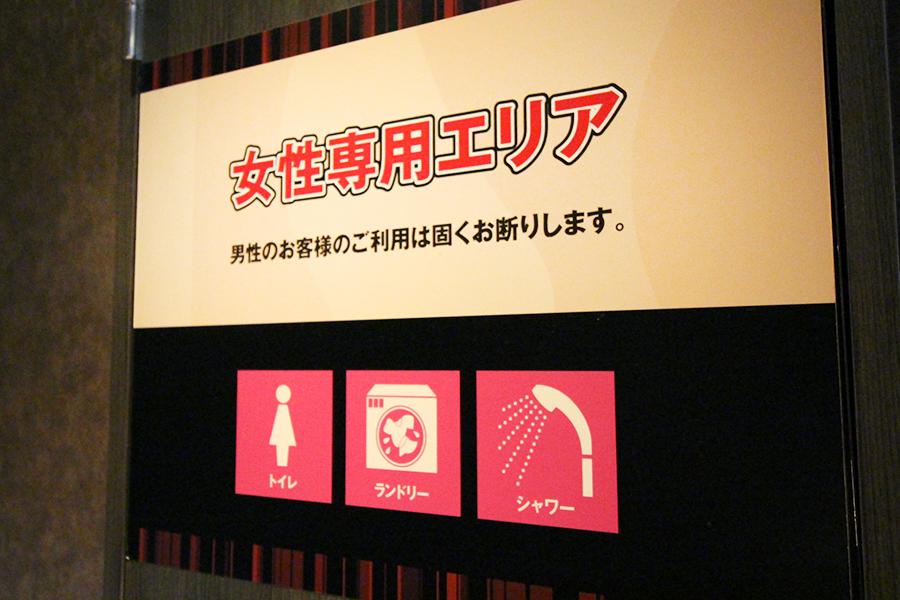 CUSTOMA CAFE 歌舞伎町店女性専用エリア