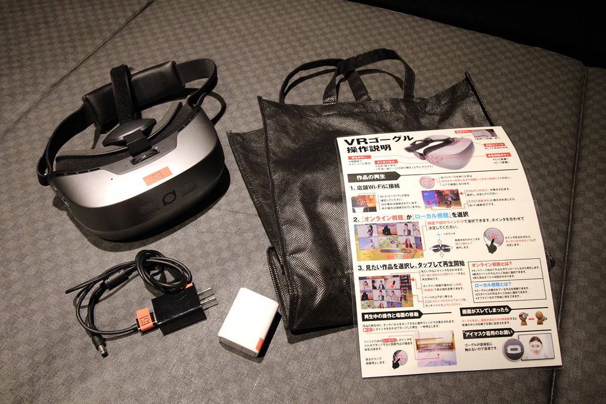 CUSTOMA CAFE 歌舞伎町店VR