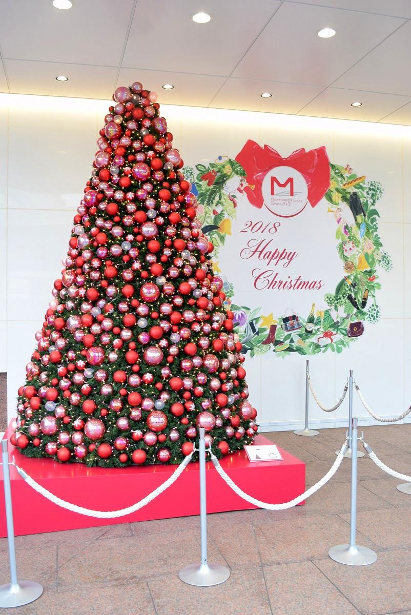 2018 Happy Christmas