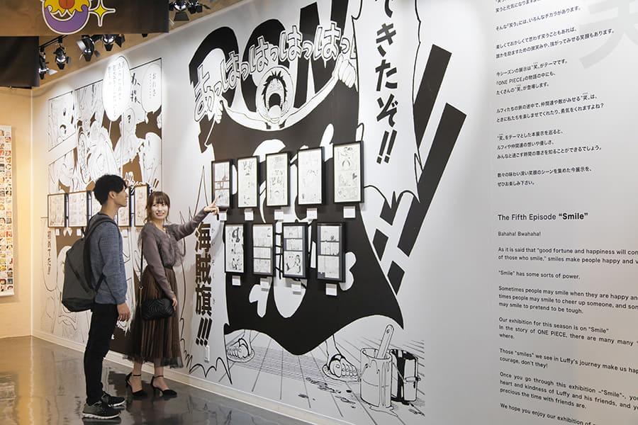 東京ワンピースタワー 「ログ ギャラリー」イラスト展示