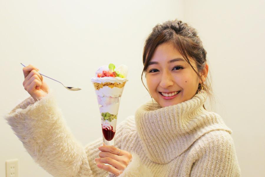 俺の部屋 横浜店レインボーパフェ