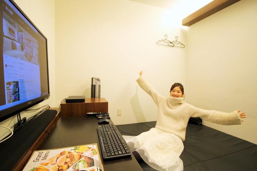 俺の部屋 横浜店ペアフラット