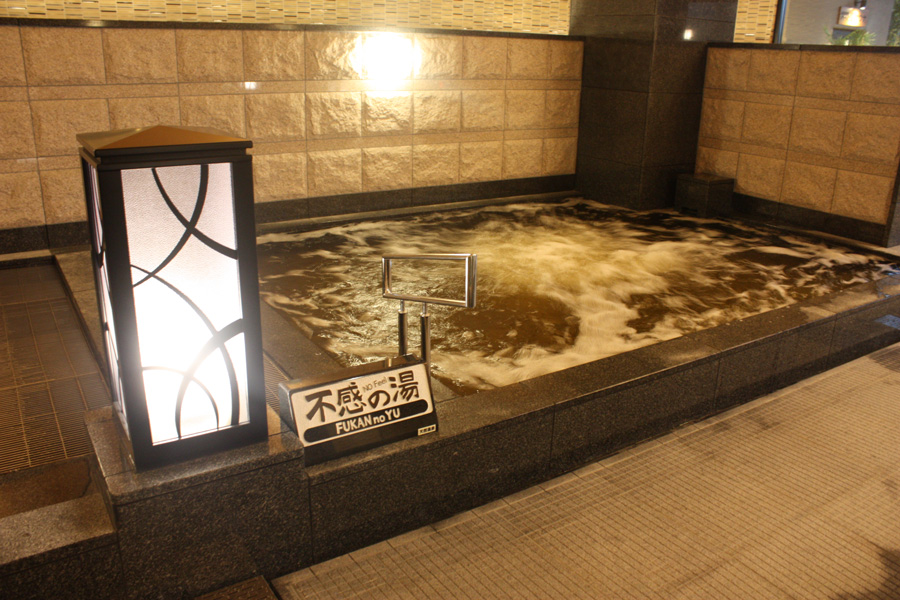 竜泉寺の湯 草加・谷塚店不感の湯