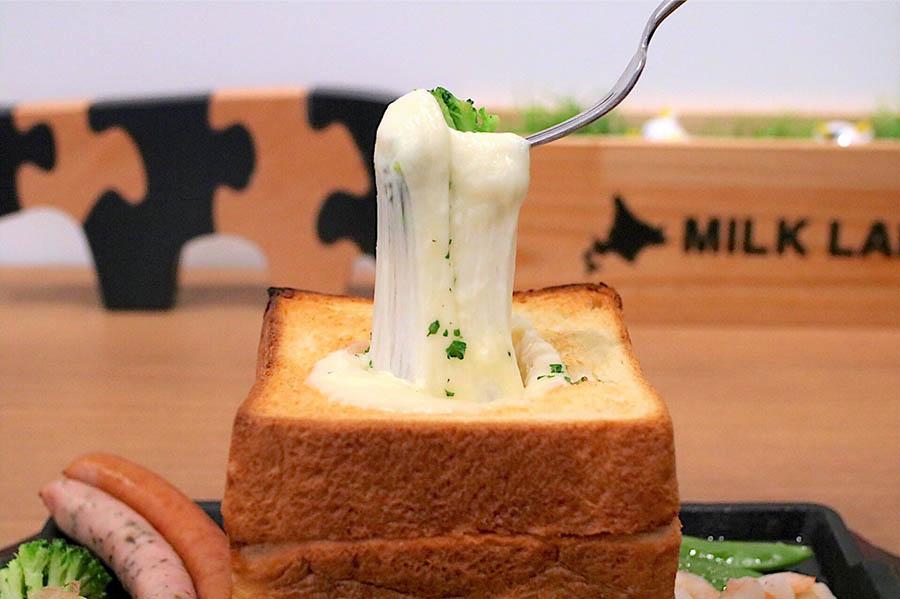 MILKLAND HOKKAIDO → TOKYO「チーズパンデュ」