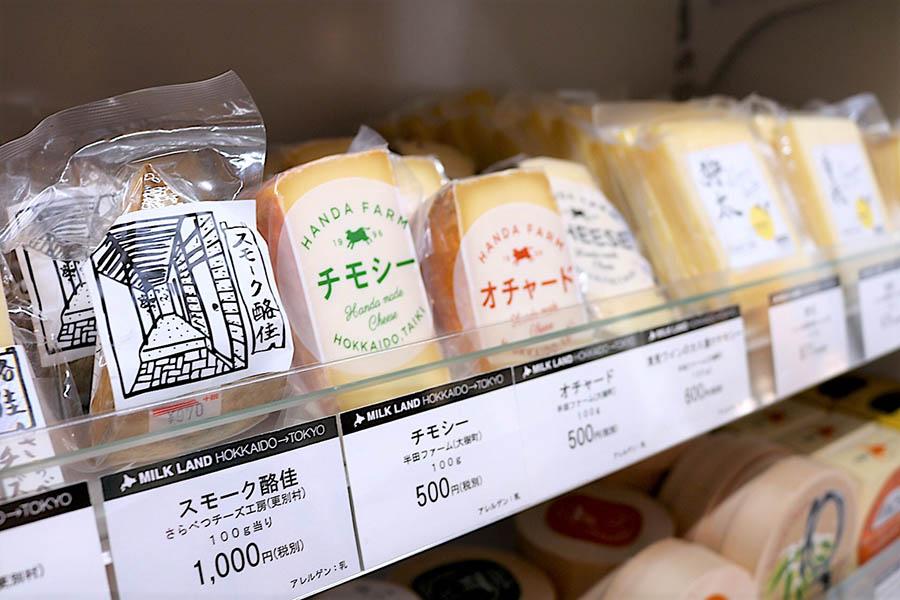 MILKLAND HOKKAIDO → TOKYO スモーク酪佳