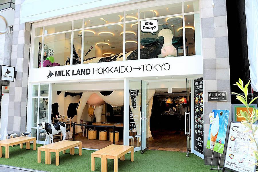 MILKLAND HOKKAIDO → TOKYO 外観