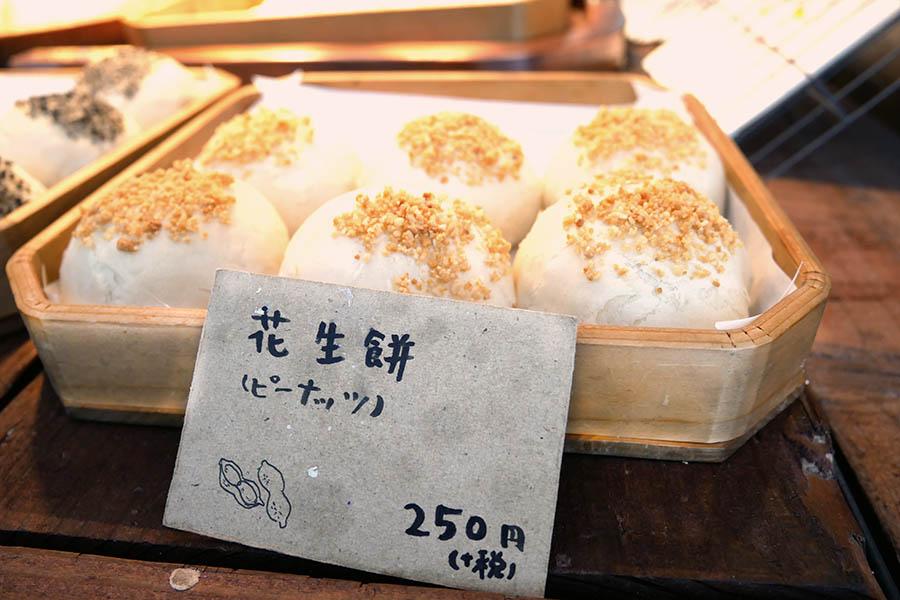 東京豆漿生活 酥餅(スーピン)