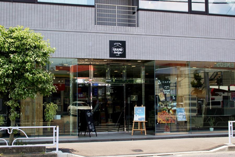 ogawa GRAND lodge CAFE外観