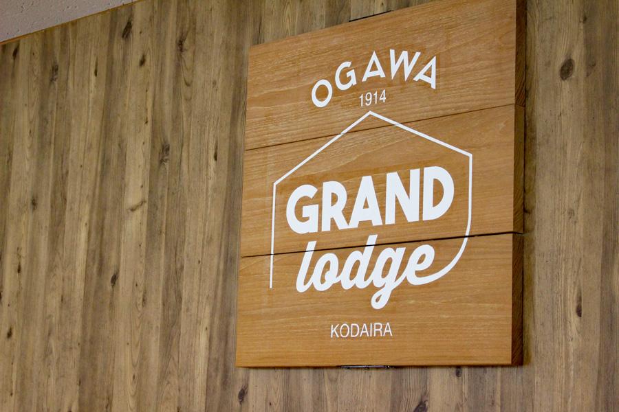 ogawa GRAND lodge CAFE