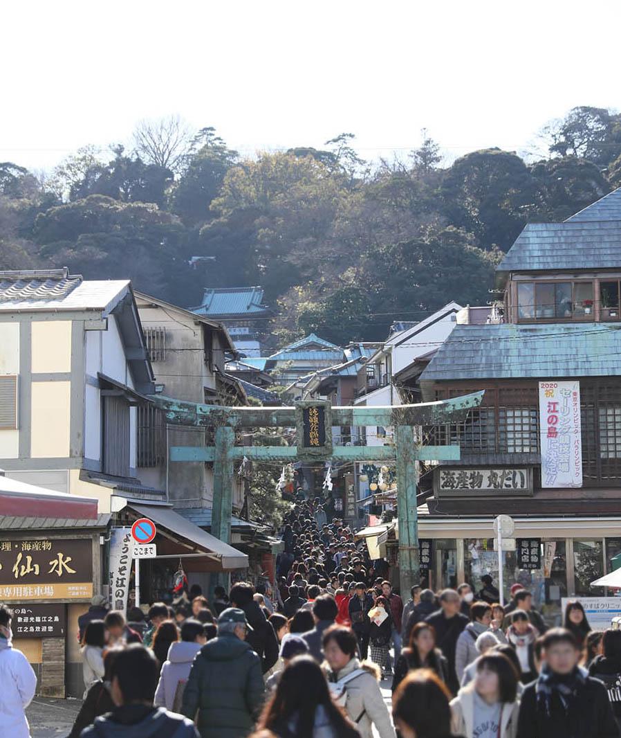 江島神社 参道
