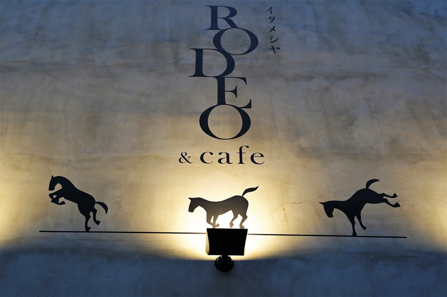 RODEO&cafe 外観