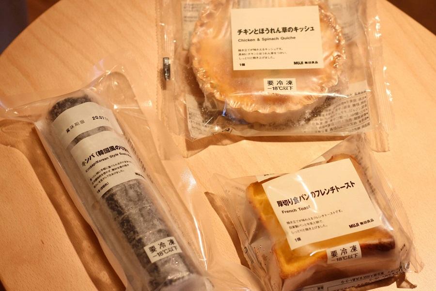 MUJI com 武蔵野美術大学市ヶ谷キャンパス 日替りセット