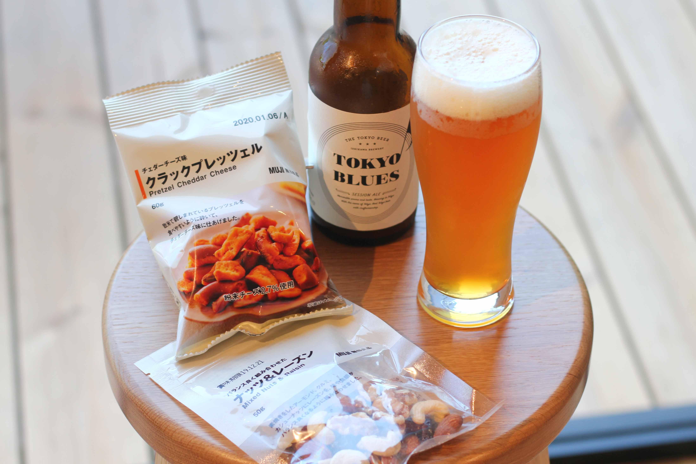 MUJI com 武蔵野美術大学市ヶ谷キャンパス ビール