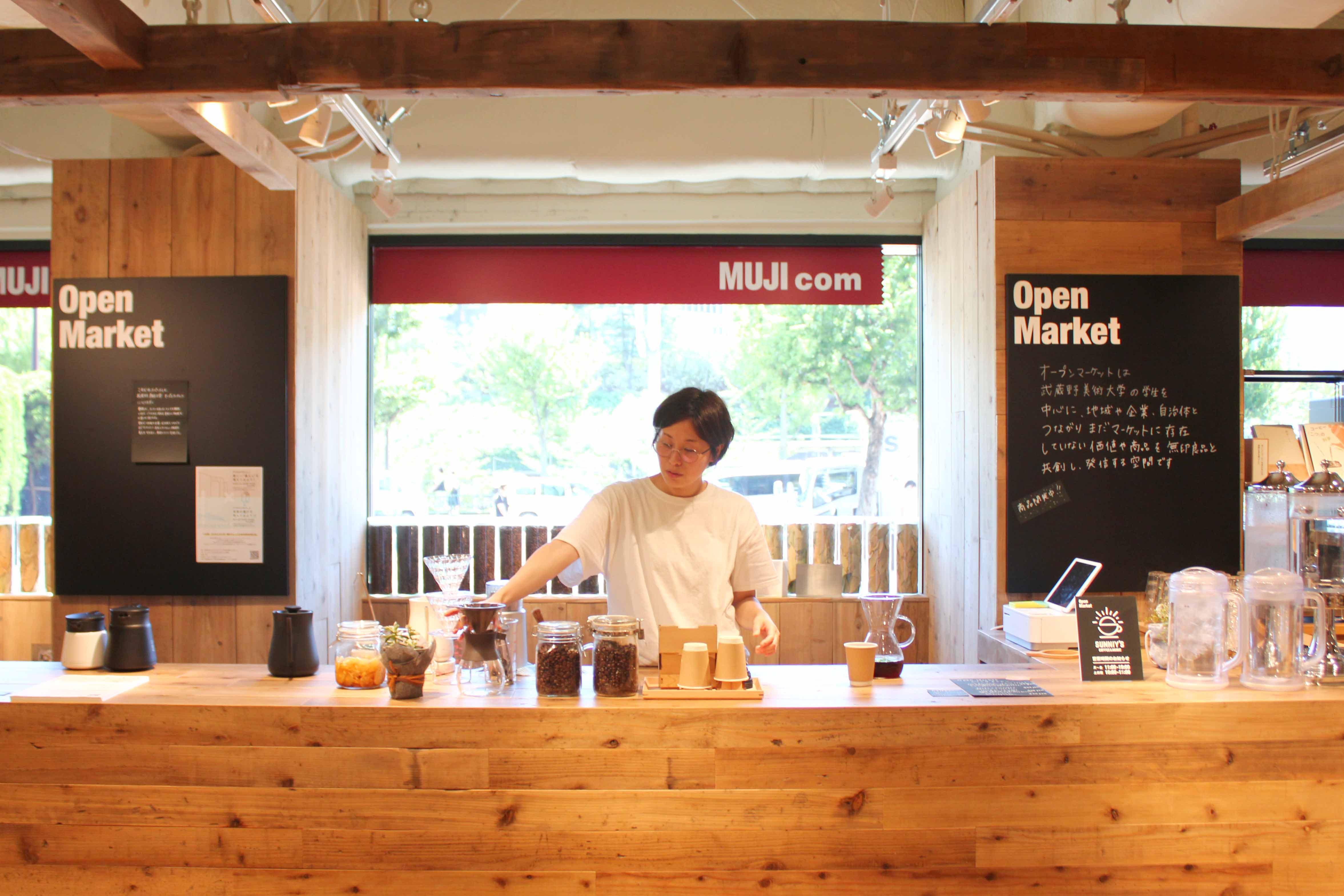 MUJI com 武蔵野美術大学市ヶ谷キャンパス Open Market