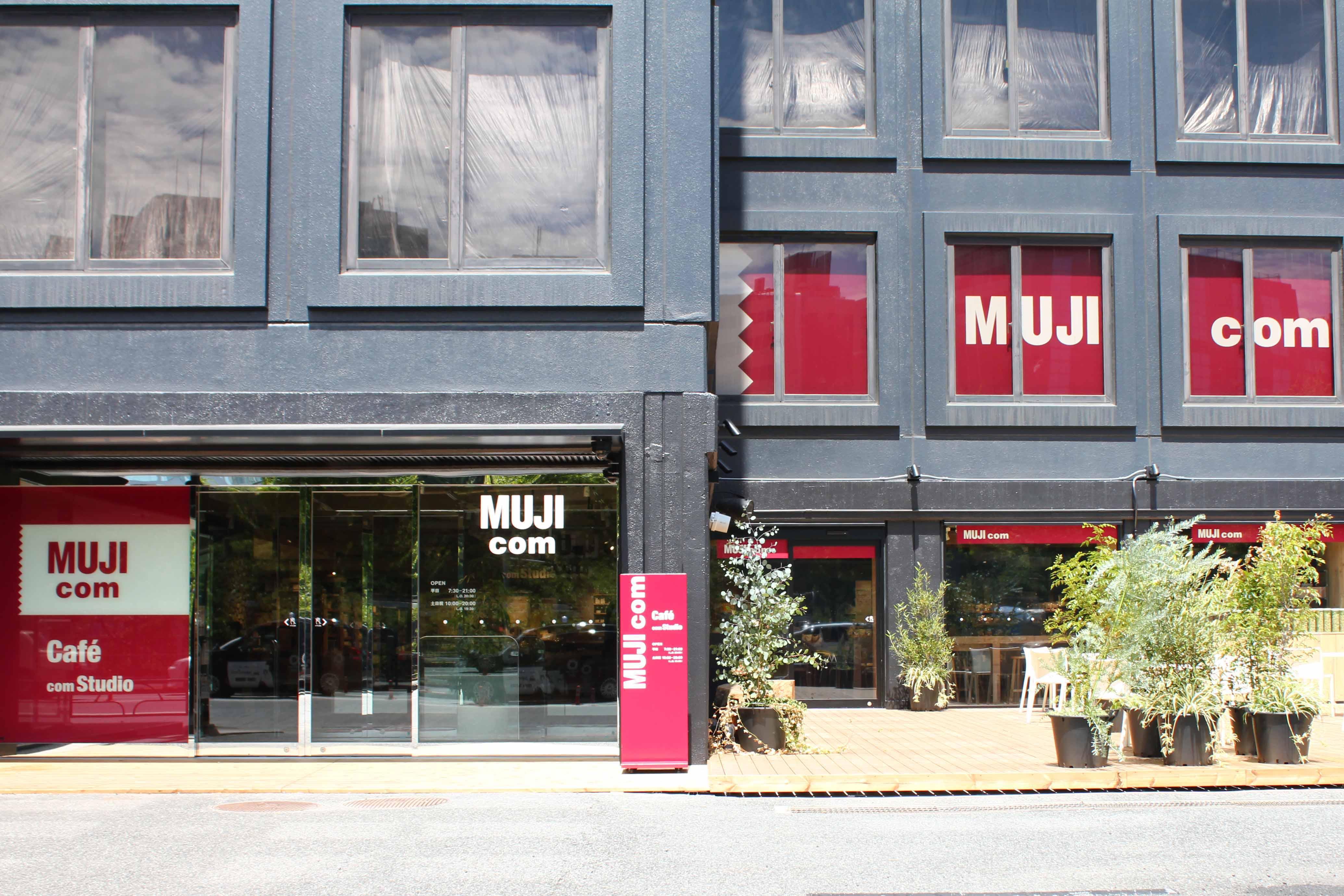MUJI com 武蔵野美術大学市ヶ谷キャンパス 看板