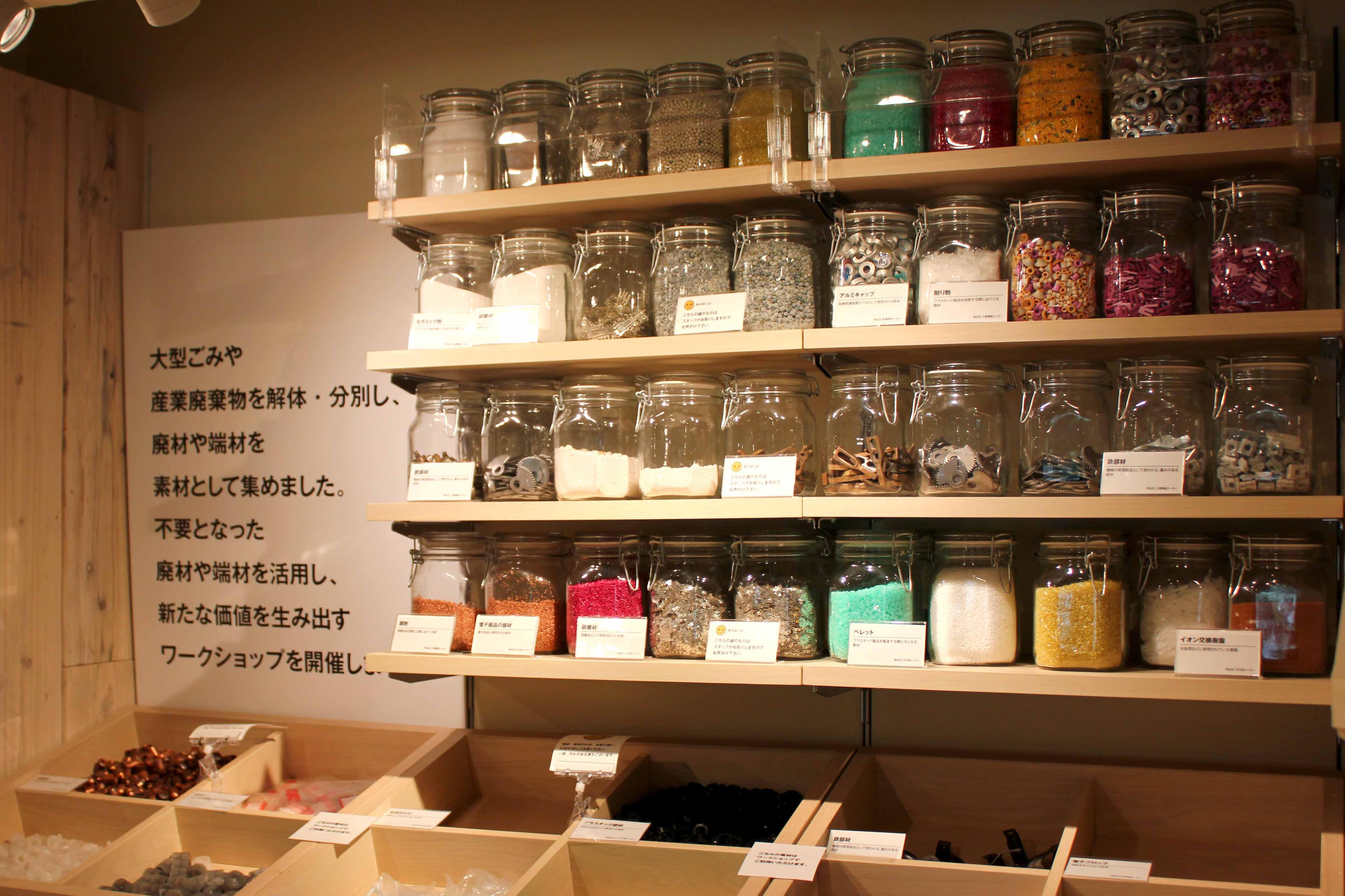 MUJI com 武蔵野美術大学市ヶ谷キャンパス com Studio