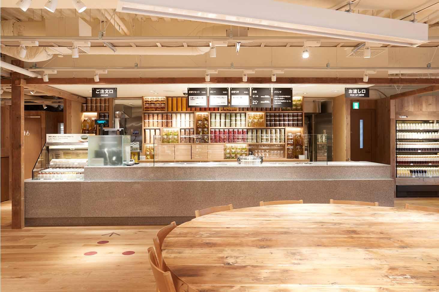 MUJI com 武蔵野美術大学市ヶ谷キャンパス カフェ