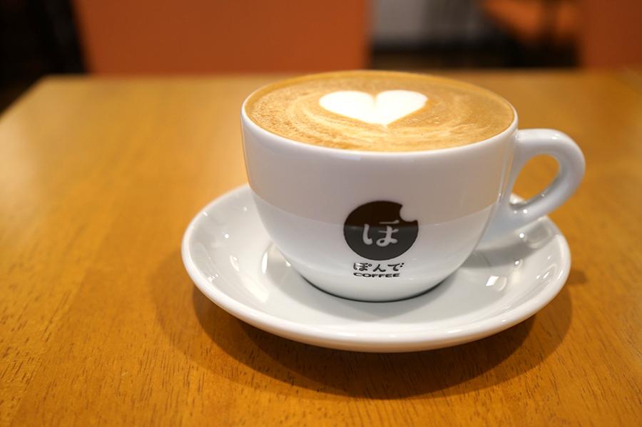 ぽんでCOFFEE「スペシャルティコーヒー」