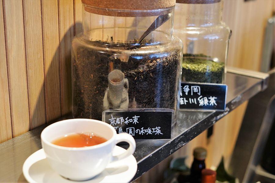 グランイート銀座 お茶