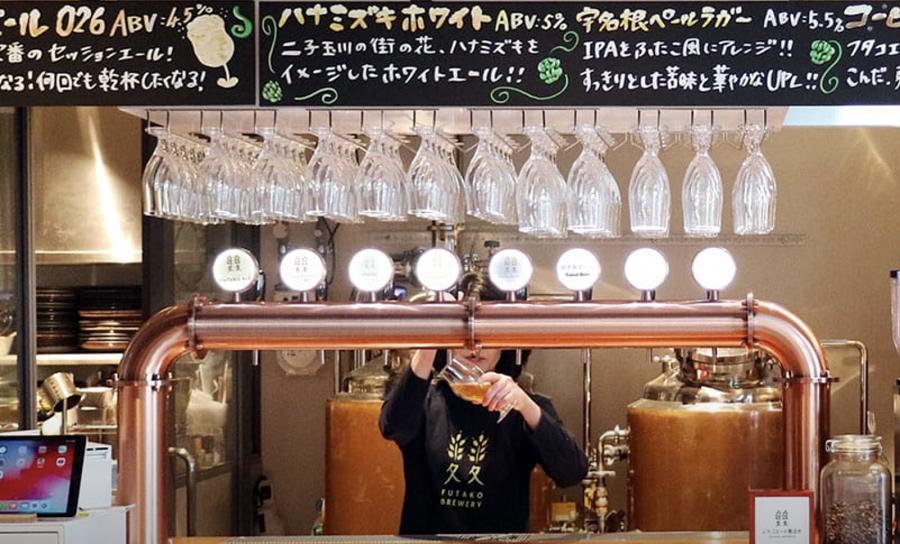 ふたこビール醸造所1