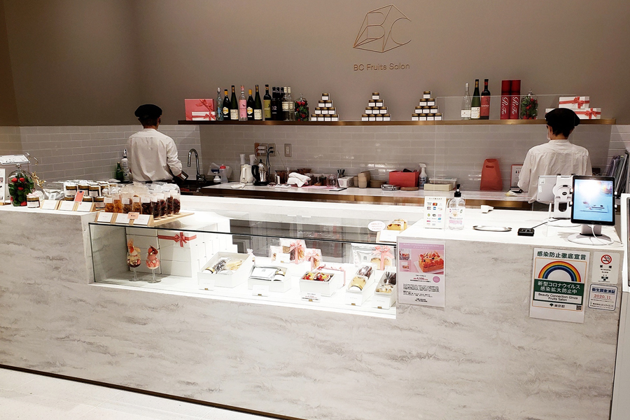 Beauty Connection Ginza Fruits Salon