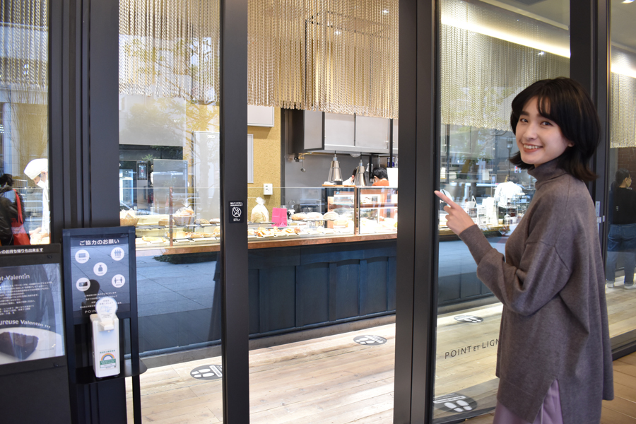 POINT ET LIGNE 神田スクエア店