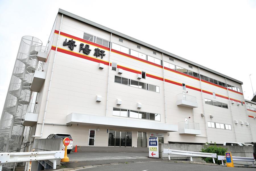 崎陽軒 横浜工場見学