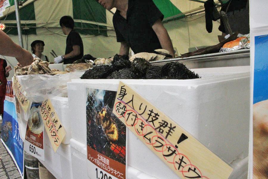 北海道フェア代々木~ザ・北海食道~