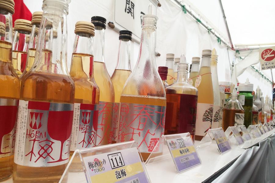 全国梅酒まつりin東京2016