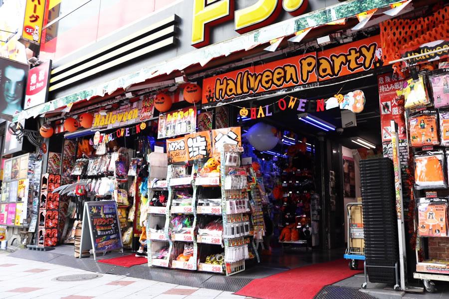 ドン・キホーテ渋谷店
