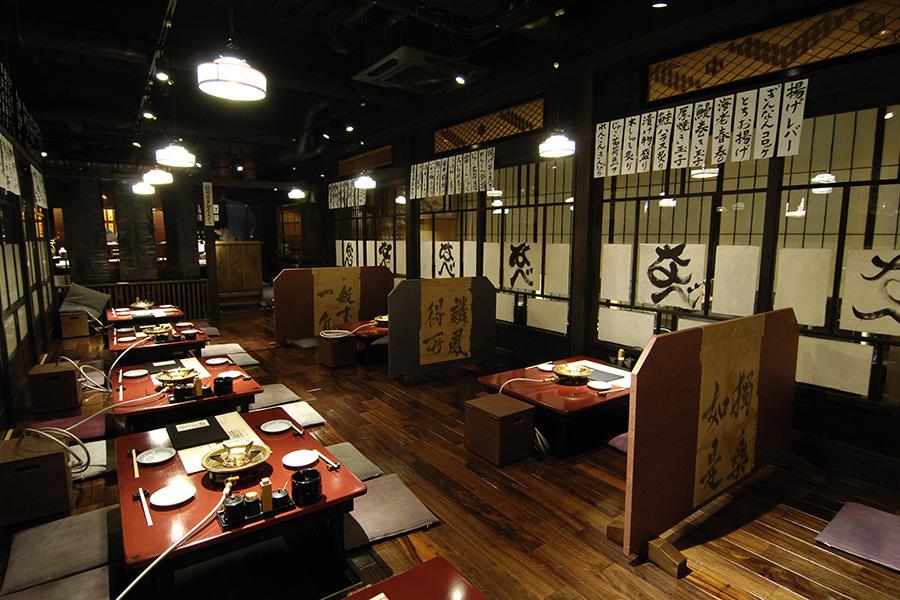 鍋専門店 道玄坂「ゆるり屋」