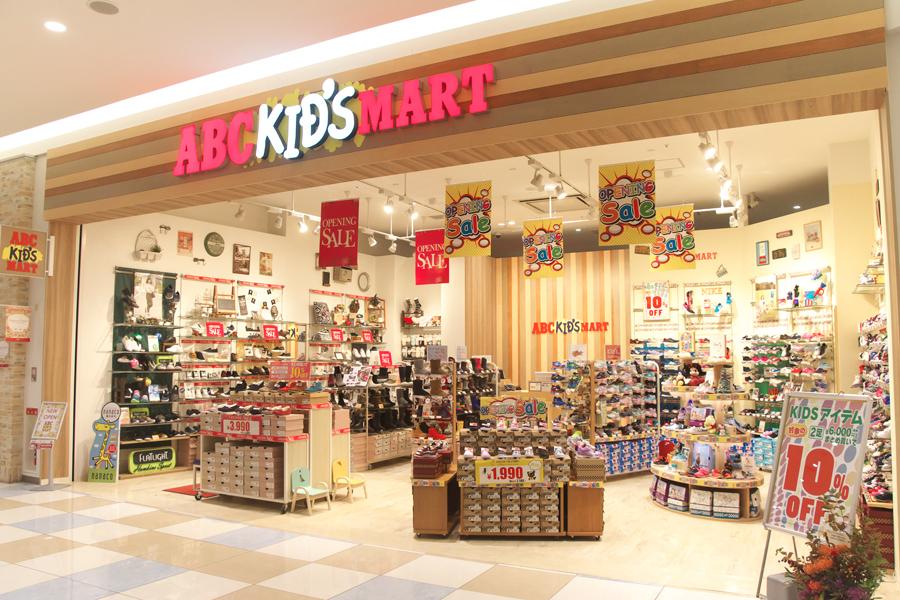 ABC KIDS MART