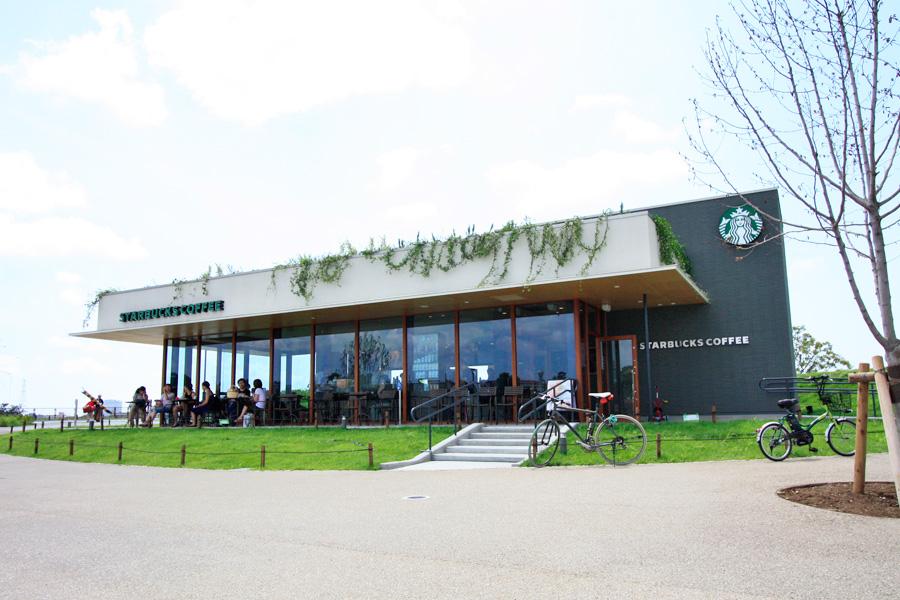 スターバックス コーヒー 二子玉川公園店