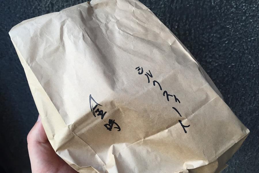 えぬけいふーど包装紙