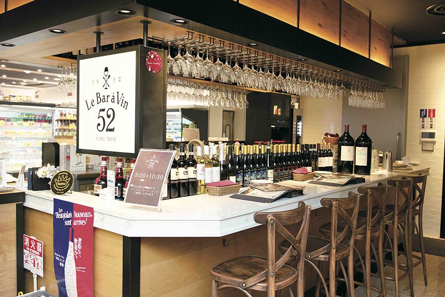 Le Bar a Vin 52 アトレ恵比寿西館店