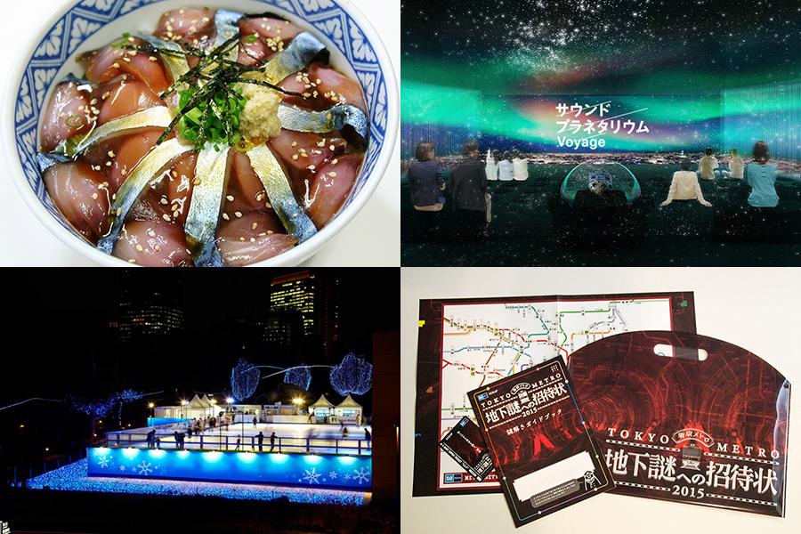 東京イベントランキング