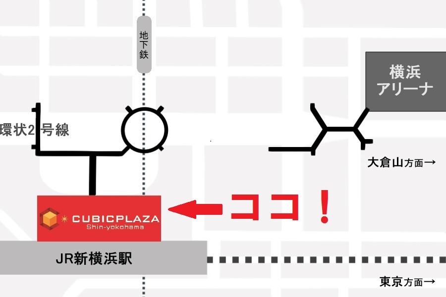 『キュービックプラザ新横浜』MAP