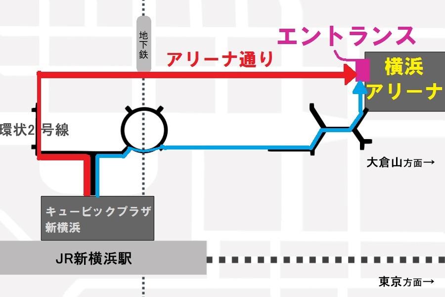 横浜アリーナへのルート