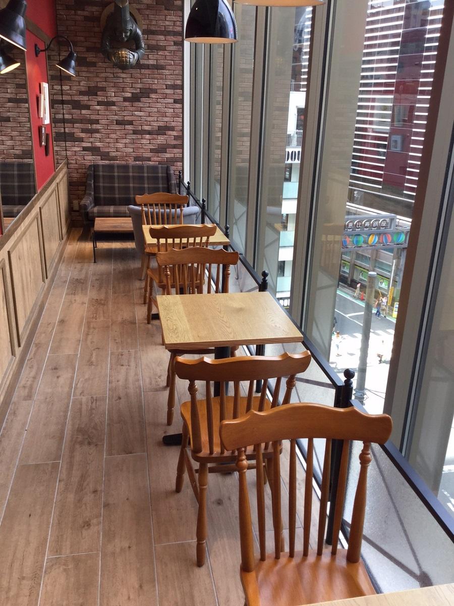 ル・グルニエ・ア・パン アトレ恵比寿店