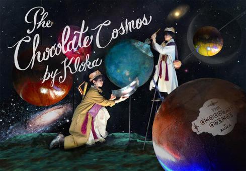 THE CHOCOLATE COSMOS by KLOKA