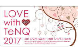 LOVE with TeNQ 2017