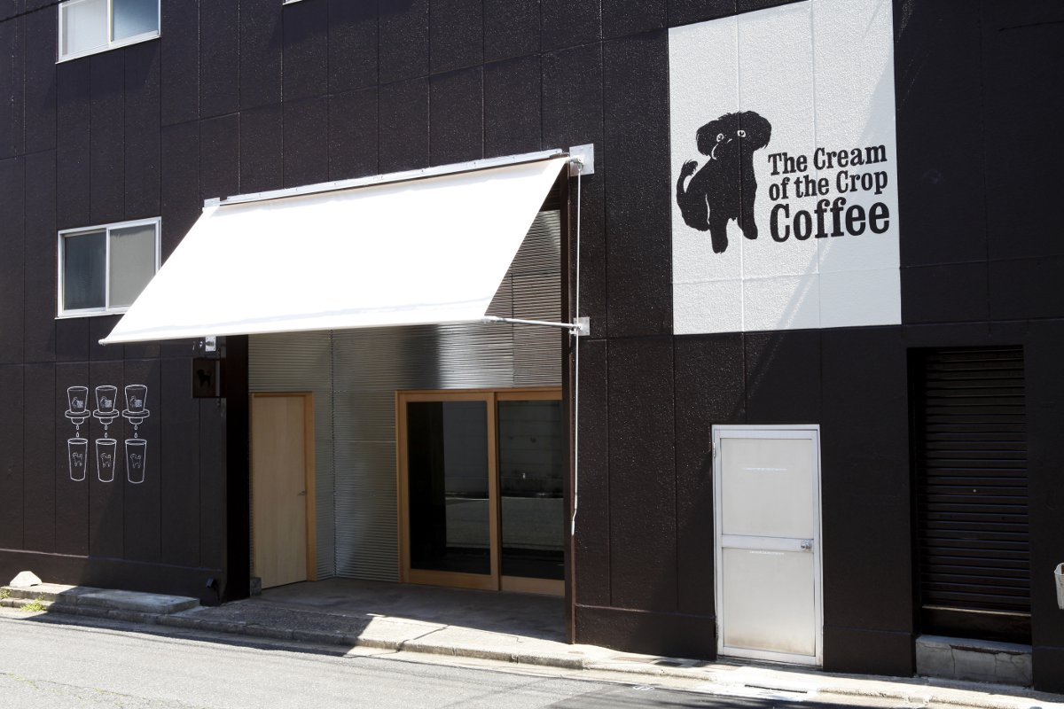 The Cream of the Crop Coffee 清澄白河ロースター