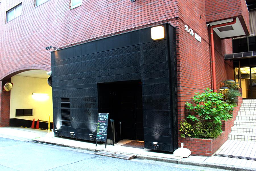 Q 恵比寿店