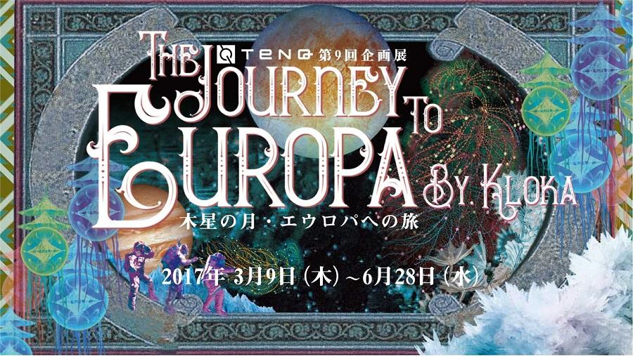 The Journey to EUROPA by KLOLA~木星の月・エウロパへの旅~