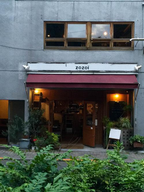 Cafe ZOZOI