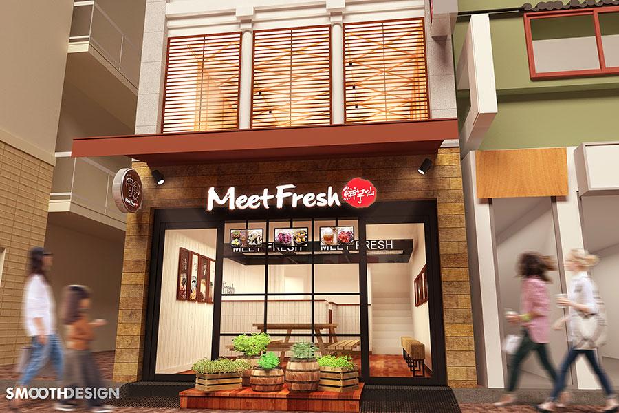 MeetFresh 鮮芋仙