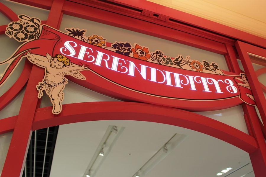 Serendipity 3 表参道