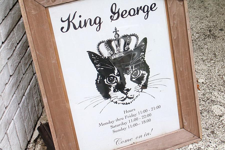 KING GEORGE「代官山」