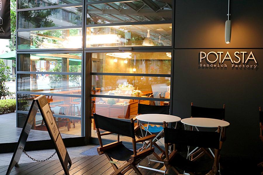 POTASTA東京国際フォーラム店